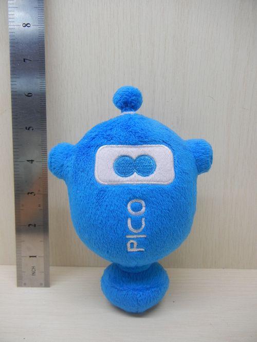 Pico+Plushi